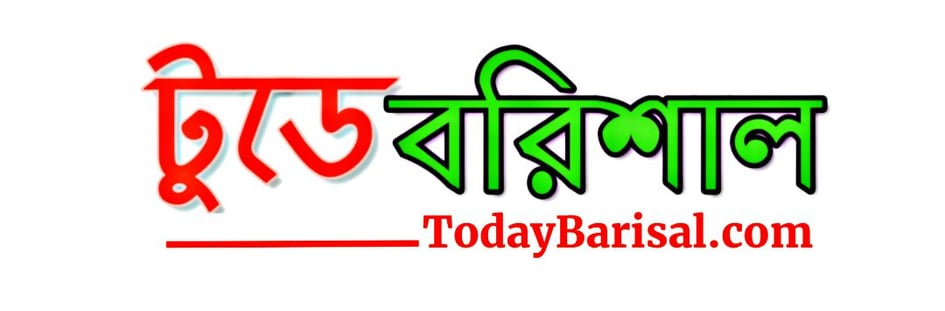 TodayBarisal